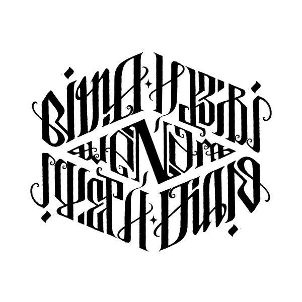 Lettering tattoo: gli ambigrammi